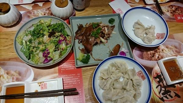 【気弱リーマン@北京の驚き】暑い・英語とクレカ使えない・ヘルシー好き・餃子が多い・空心菜が美味い