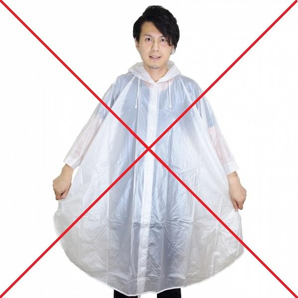 ミニマリストのゴルフ:雨の日の服装はこれだけで良い!