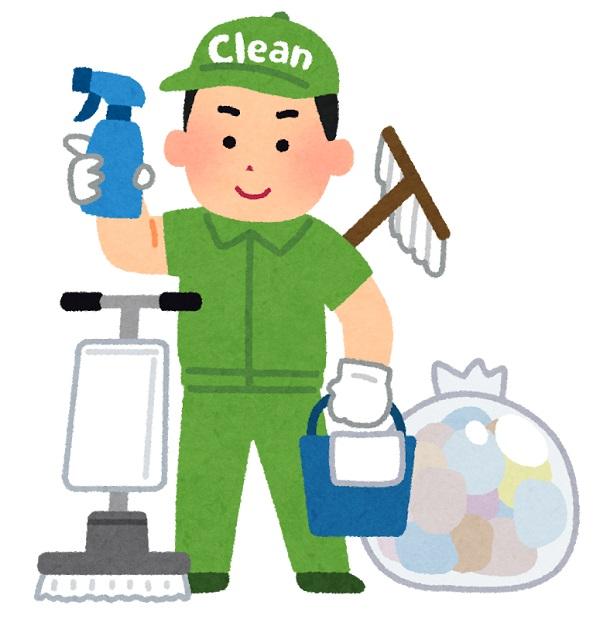 築浅物件を購入!入居前の掃除を業者に頼む事はコスパが良いか?