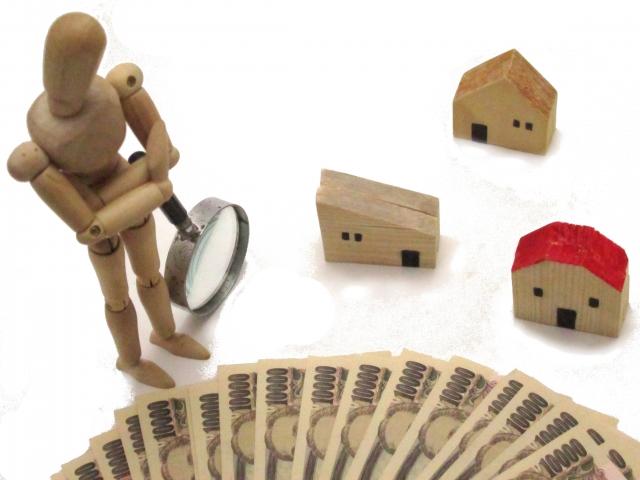 【マンションの管理費を下げる方法】仕組みを知れば安くできます。でも…。
