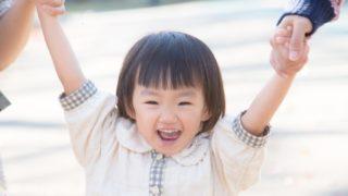 費用対効果が高い3歳以下幼児の写真動画の撮り方4選【先輩パパ直伝】