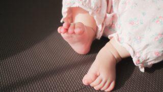 娘が先天性股関節脱臼と診断され、こども病院に1ヶ月入院して完治した話