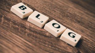 理系サラリーマンのブログ塾:IT賢者が最安最短で結果を出す方法